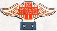 badge Morgan :MECJ