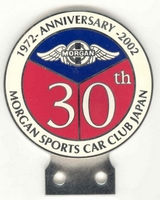 badge Morgan :MSCC Japan 30th anniversary